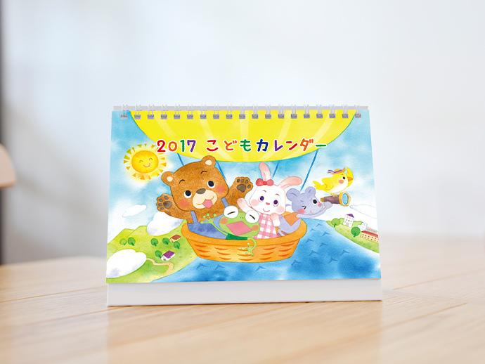 kids_calendar01