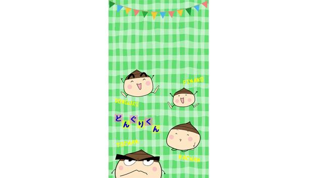 donguri_wallpaper-jpg1610_2