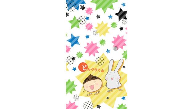 donguri_wallpaper-jpg1611_2
