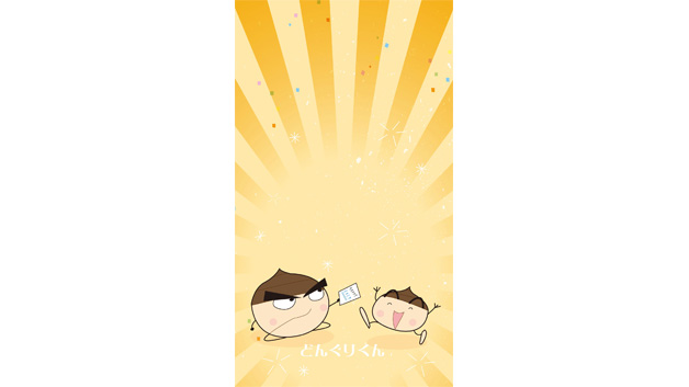 donguri_wallpaper_2