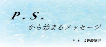 大野さん1703-02
