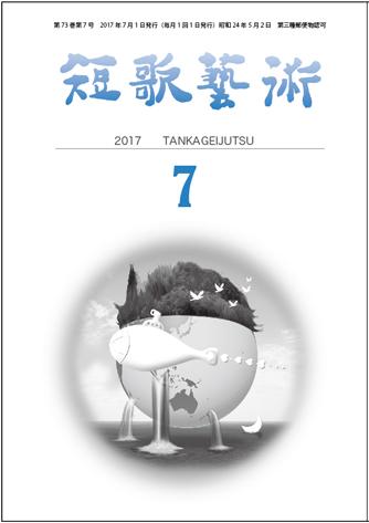 7gatuhyoushi