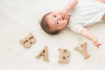 赤ちゃん大募集