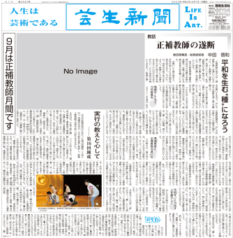 20.09.07.1面+.indd